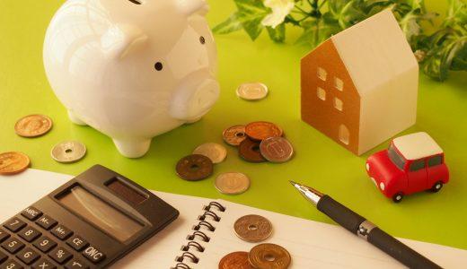 支出を減らす方法は「楽天ポイント」にあった!ザクザク貯める6つの習慣