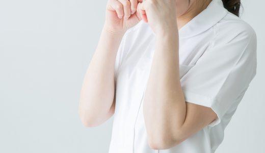 【解決策】看護師「病棟辞めたい」辞められない人の特徴は?退職するための8つの方法