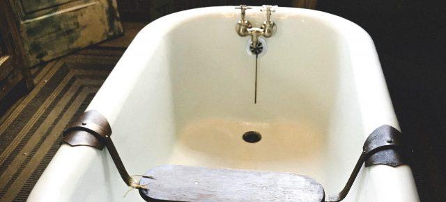 訪問入浴とは