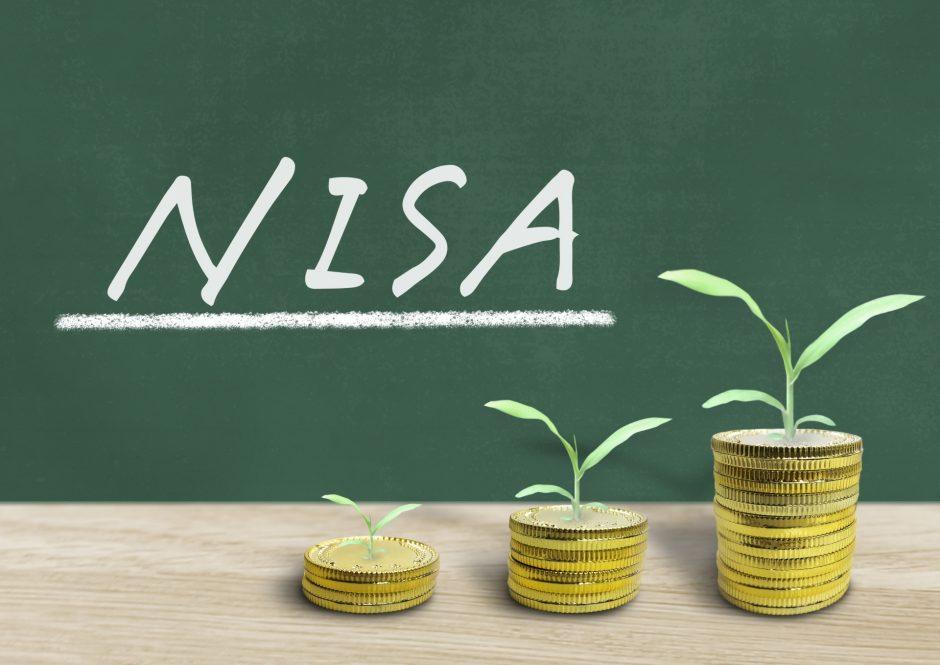 【体験談】楽天証券でつみたて NISA(積立nisa)を1年間やってみた結果!