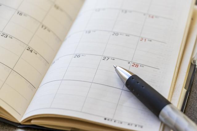 もらえる有給休暇の日数とそのルール